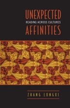 Unexpected Affinities