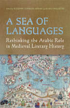 A Sea of Languages