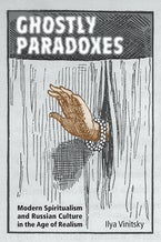 Ghostly Paradoxes