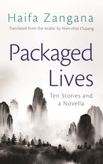 Packaged Lives