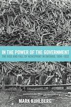 In the Power of the Government