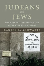Judeans and Jews