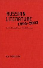 Russian Literature, 1995-2002