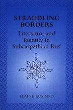 Straddling Borders