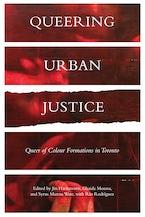 Queering Urban Justice