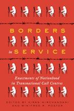 Borders in Service