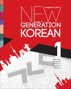 New Generation Korean