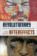 Revolutionary Aftereffects