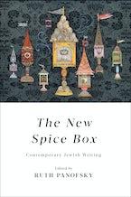 The New Spice Box