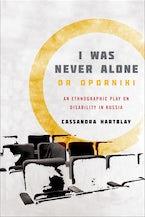 I Was Never Alone or Oporniki