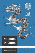 No Dogs in China