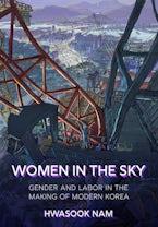 Women in the Sky