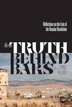 """Truth Behind Bars"""