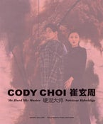 Cody Choi: Mr. Hard Mix Master